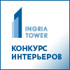 IngriaTower