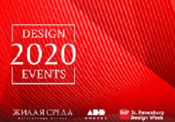 Design Events