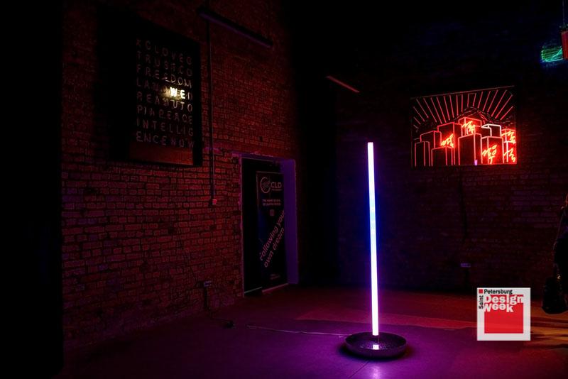Лаборатория света, Высшая школа светового дизайна Университета ИТМО.jpg