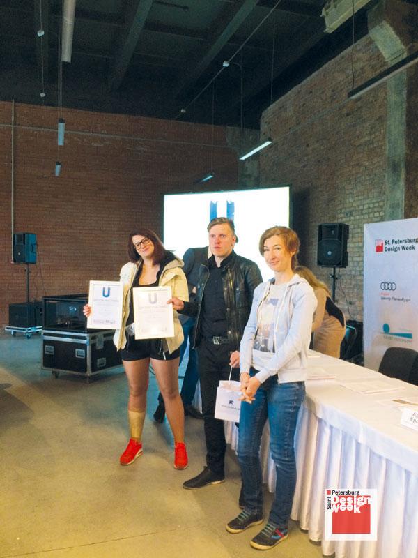 Награждение победителей второго Урбанистического диктанта.JPG